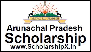 Arunachal Pradesh Scholarship 2017-18