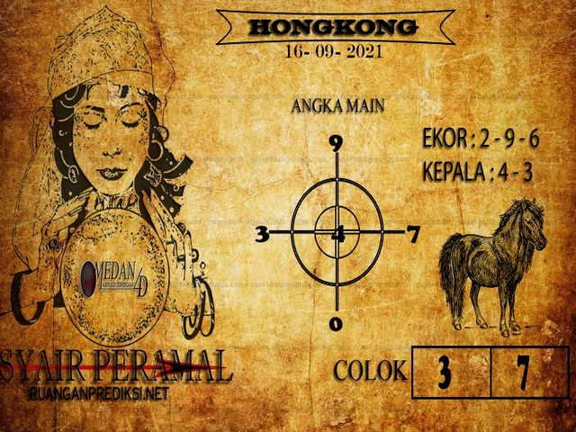 HONGKONG ATLEBANON