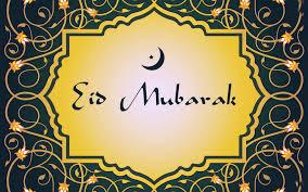 ईद मुबारक की बधाई शुभकामनाए संदेश कविता फोटो