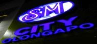 SM Olongapo Cinema