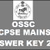 OSSC CPSE Mains Answer Key 2016 Odisha SSC Expected Cut Off @ www.ossc.gov.in
