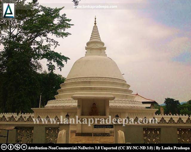 Unawatuna Raja Maha Viharaya, Buttala, Sri Lanka