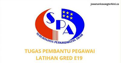 Deskripsi Tugas Pembantu Pegawai Latihan Gred E19