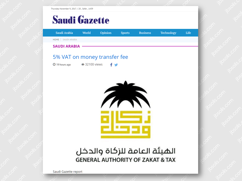 Money transfer charges will increase from Jan. 1 as 5% Value Added Tax (VAT) will be levied on money transfer fees, according to the General Authority of Zakat and Tax (GAZT), which is responsible for managing the implementation, administration and enforcement of VAT in Saudi Arabia in close coordination with other relevant entities. Advertisements  The 5% VAT will be on the money transfer fee and not on the transfer amount, GAZT clarified, adding that VAT will be paid by the person sending money. However, many financial services will be exempt from VAT. These include several transactions and services such as interest on loans, lending fees charged with an implicit margin such as loans and credit cards, mortgages, financial leasing, transactions involving money and securities, as well as current, deposit and savings accounts. Other exempted services include life insurance policies.  Registered businesses conducting economic activities are subject to VAT, but registered businesses conducting VAT-exempted economic activities are not entitled to deduct VAT. Sponsored Links The nature of economic activities will determine whether VAT should be levied on these or not. House rent and medicines are among some of the facilities and commodities exempted from Value Added Tax (VAT). VAT will be implemented in the Kingdom from Jan. 1 2018. No VAT will be levied on passport and driving license issuance and renewal fees. No VAT will apply on exports to countries outside the Gulf Cooperation Council, services given to non-residents of GCC countries, international transport services for goods and passengers, import of spare parts of qualified means of international transport and their maintenance, repair and modifications. Source: Saudi Gazzete