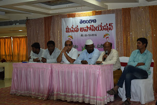 Telangana Meeseva Association adilabad
