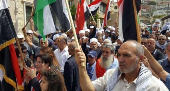 أهالي الجولان يؤكدون تمسكهم بهويتهم الوطنية ورفضهم المحاولات الصهيونية لتهويده