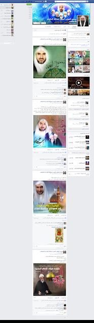 محبي المولى الميرزا عبدالله الحائري الإحقاقي دام ظله العالي