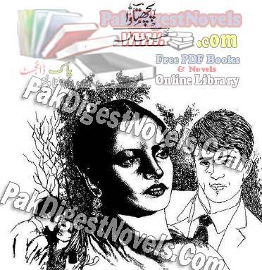 Pachchtaawa By Nazir Fatima Pdf Free Download