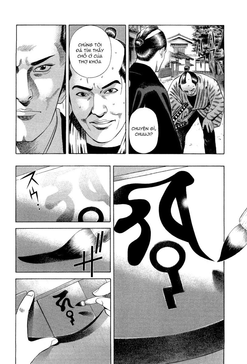Yamikagishi chap 9 trang 24