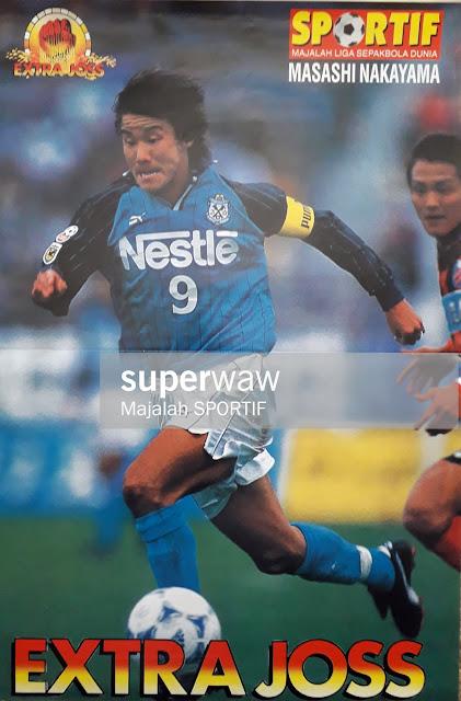 MASASHI NAKAYAMA JUBILO IWATA