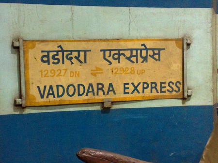 VADODARA EXPRESS के यात्री मुश्किल में फंसे, सात TRAIN CANDELED
