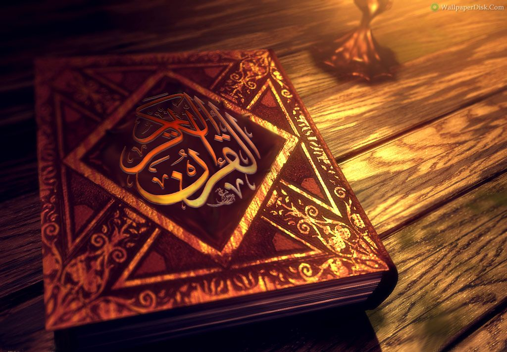 Quran Recitation by Sheikh Mishary Rashed Alafasy Free