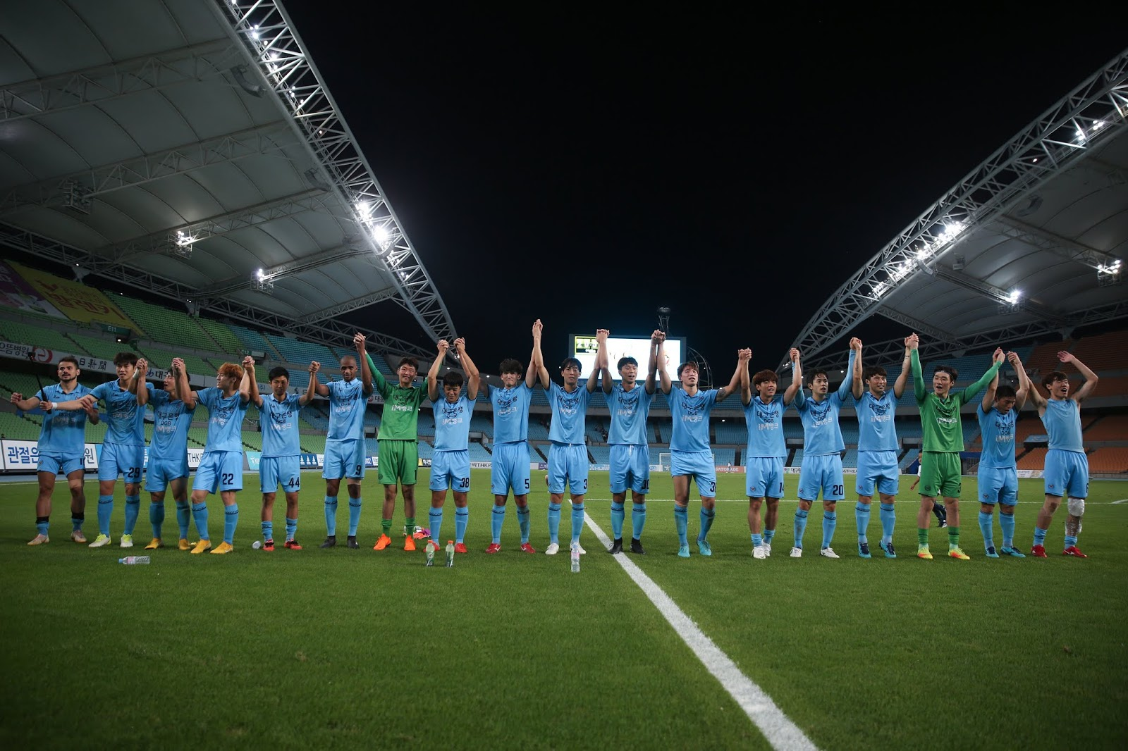 Preview: Daegu FC vs Sangju Sangmu K League 1 Daegu Stadium