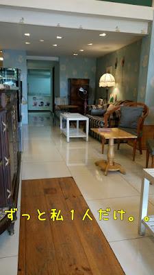 タイの喫茶店