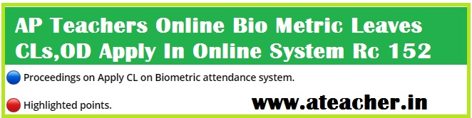 AP Teachers Online Bio Metric Leaves CLs,OD Apply In Online System As Per Rc 152