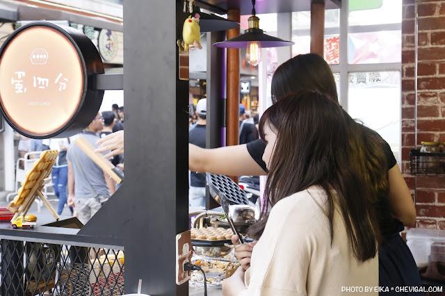 MG 2820 - 蛋四分雞蛋仔交易所,濃濃老香港復古風!超吸睛匾額賣的竟然是創意口味雞蛋仔!
