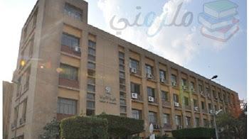 نتيجة كلية تجارة جامعة عين شمس 2016