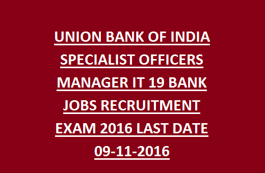 Union bank forex officer vacancy