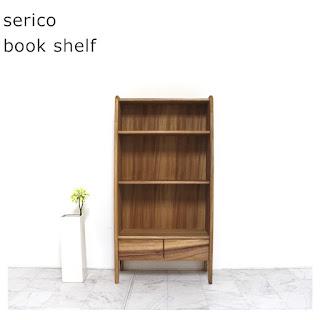 【BOK-H-066】セリコ book shelf