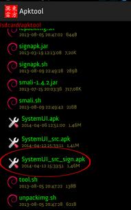 Cara Mudah Decompile dan Recompile File Apk Di HP Android