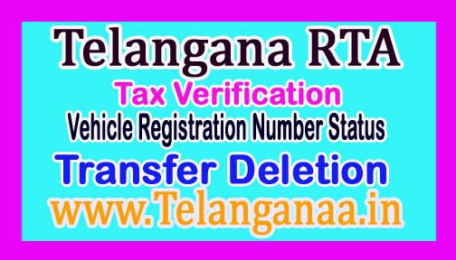 Telangana RTA Registration Number Status TS RTA Vehicle Registration Number Status