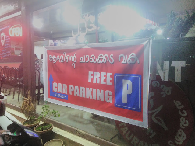 Calicut Food Culture Politics