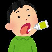 舌下免疫療法のイラスト