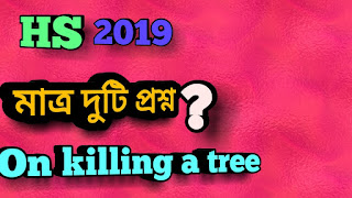 HS English suggestion 2019 '' on killing a tree ''