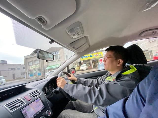 日本自己開車