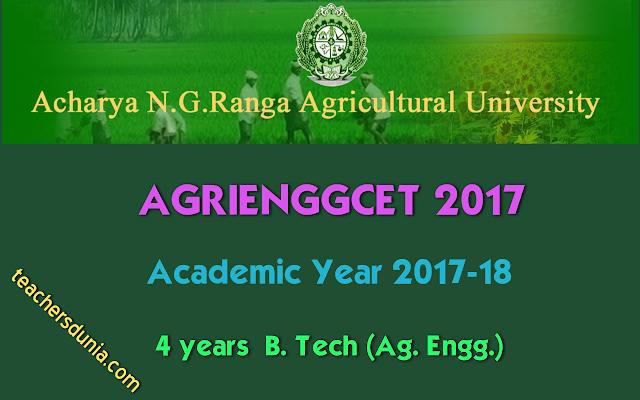 ANGRAU-AGRIENGGCET-2017-Notification