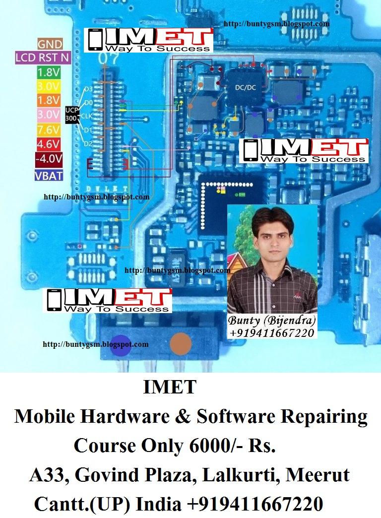 Samsung mobile jumper repair - Amc neshaminy theatre