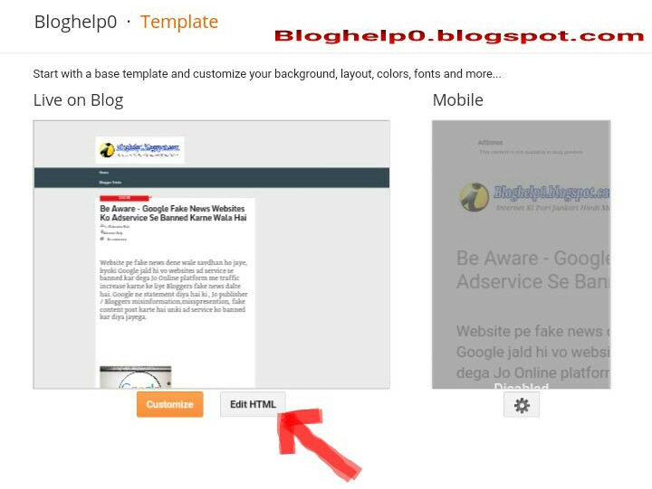 Blogger pe seo friendly meta tag kaise add karte hai bloghelp0 edit html me ye code find kare maxwellsz