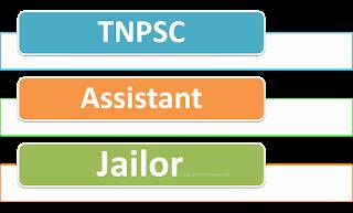 Tnpsc year planner 2016