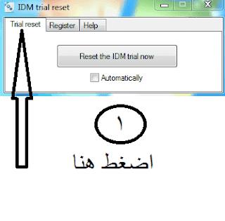 تحميل برنامج Internet Download Manager 6 35 Build 3 مع