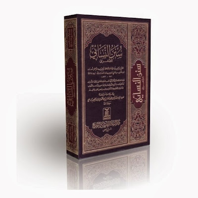 Complete-Volume-of-Sunan-Nisai-in-Urdu