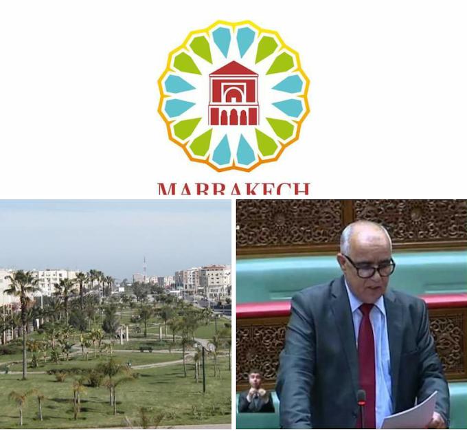 مدينة برشيد حاضرة في كوب 22 بمدينة مراكش
