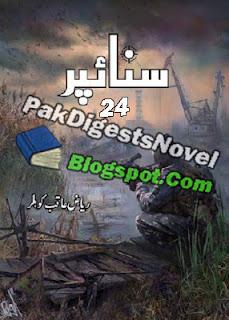 Sniper Episode 24 Novel By Riaz Aqib Kohler / Download & Read Online