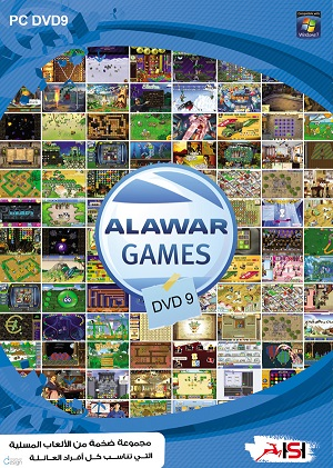 Alawar Top 50 Games Collection (PC) | CloneFile