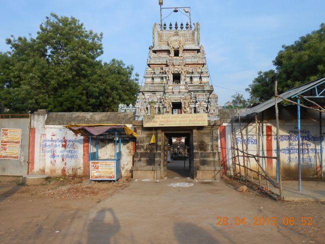 Sri Uthara Vaidheeswaran Temple East Side Gopuram