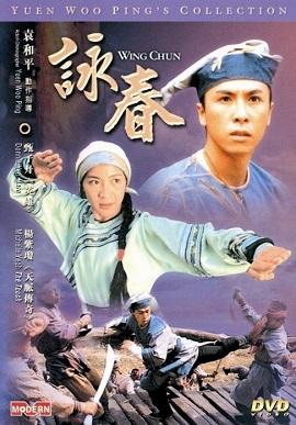 Xem Phim Vịnh Xuân Quyền - Wing Chun