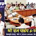 प्रद्युम्न की मौत के बाद शिवपुरी में स्कूलों के लिए गाईडलाईन जारी