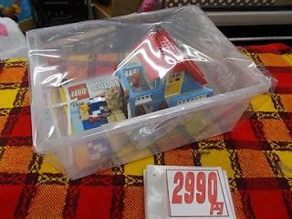 中古品のレゴ赤い屋根の家2990円