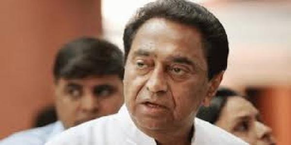 Madhypradesh-Congress-Ke-Satta-Me-Aane-Par-Police-Karmchariyo-Ko-Milega-saaptahik-Avkaash-Kamalnath