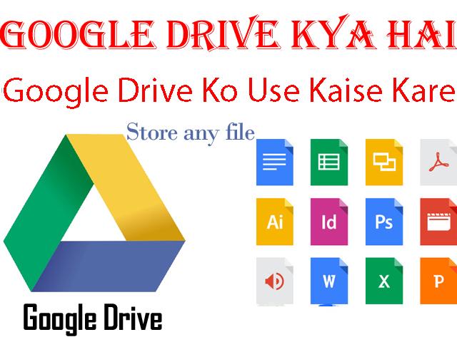 googel drive