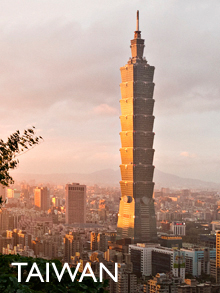 Lakad Pilipinas Taiwan