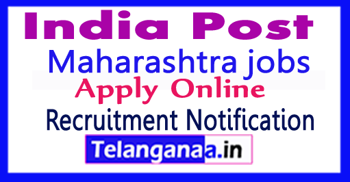 India Post Recruitment Notification 2017 Apply