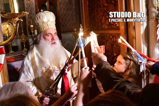 Η Αναστάσιμη ακολουθία από τον Μητροπολίτη Αργολίδος στον Άγιο Γεώργιο Ναυπλίου (βίντεο)