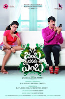 Jamba Lakidi Pamba 2018 Telugu movie box-office collections