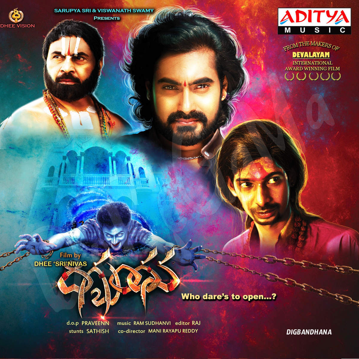 Digbandhana-Telugu-CD-FRont-Cover-Poster-Wallpaper