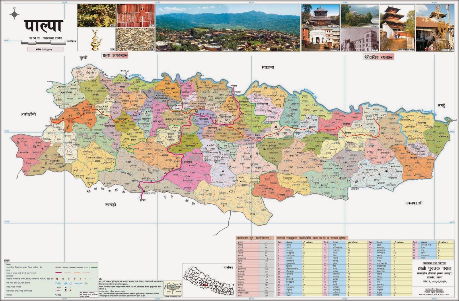 Ten reasons to visit Tansen, Nepal
